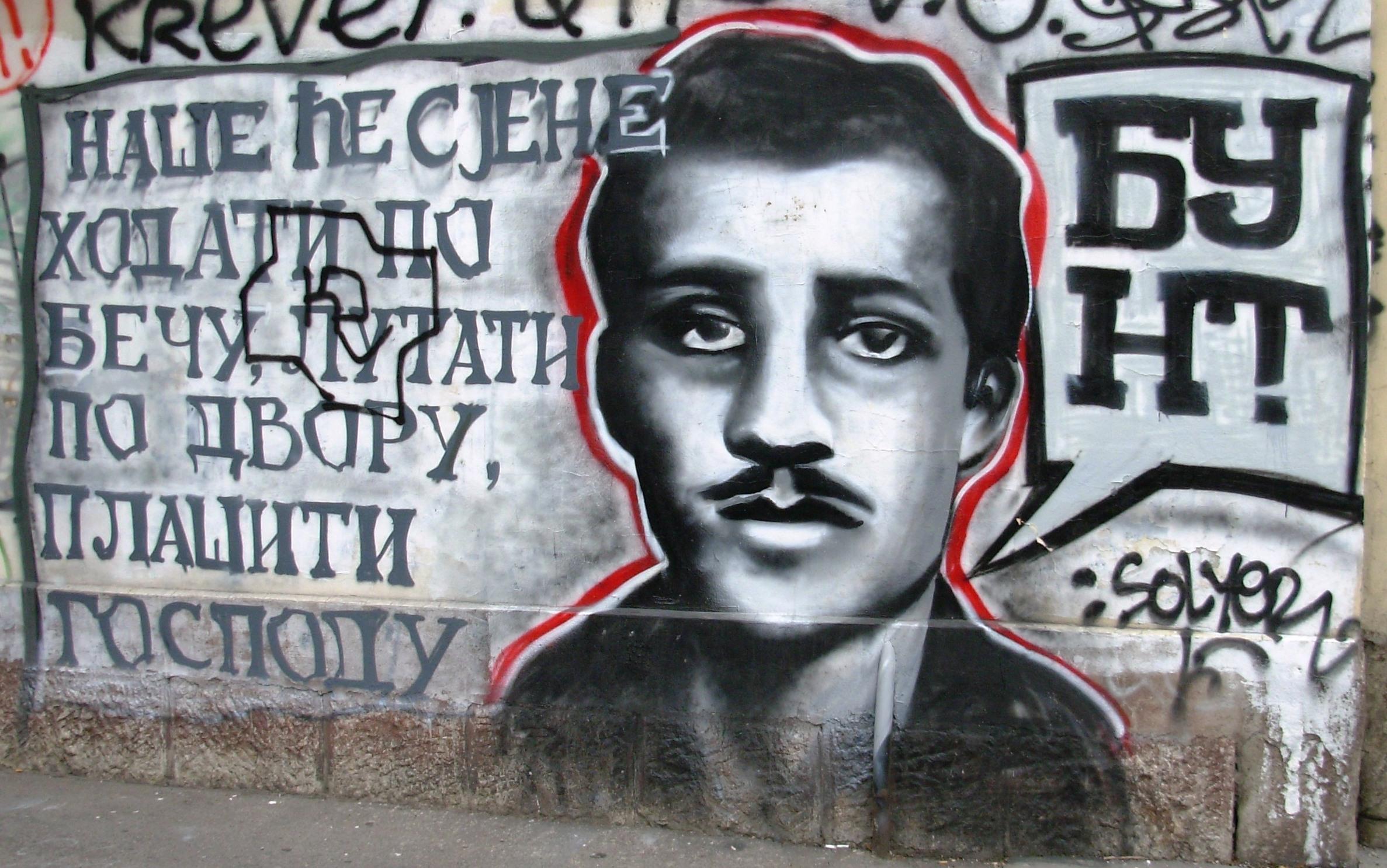 [Image: Princip_Gavrilo_grafit.jpg]